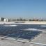 DCE Solar's Bedrosian Tile project, Anaheim, CA